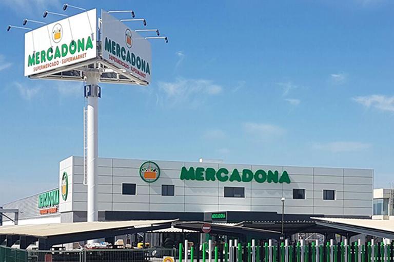 Mercachona junto a Santa Faz