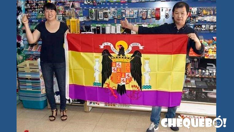 Un bazar chino de Alicante pone a la venta banderas de España y se quedan sin stock en 1 día